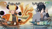 Nuova immagine per Naruto+Shippuden%3A+Ultimate+Ninja+Storm+4 - 107583