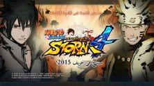Nuova immagine per Naruto+Shippuden%3A+Ultimate+Ninja+Storm+4 - 107584