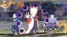 Nuova immagine per Naruto+Shippuden%3A+Ultimate+Ninja+Storm+4 - 107577