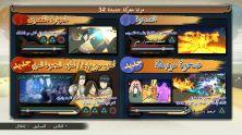Nuova immagine per Naruto+Shippuden%3A+Ultimate+Ninja+Storm+4 - 107582