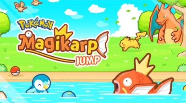 Pokémon: Magikarp Jump è ora disponibile