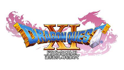 Nuovo video gameplay per Dragon Quest XI