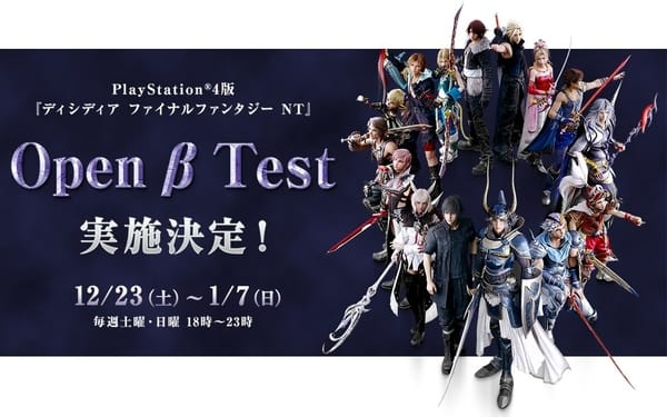 Dissidia Final Fantasy NT: gameplay rivelato al Jump Festa in Giappone