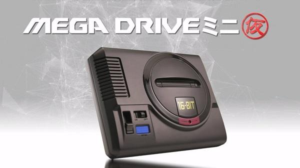 Arriva il SEGA Mega Drive Mini Ufficiale!