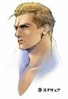 avatar di bravery