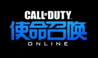 Activision e Tencent lanciano Call of Duty Online in Cina