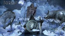 Nuova immagine per Dark+Souls+III - 114337