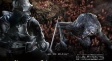 Nuova immagine per Dark+Souls+III - 114336