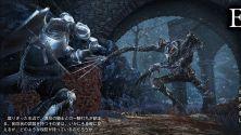 Nuova immagine per Dark+Souls+III - 114339