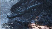 Nuova immagine per Dark+Souls+III - 114340