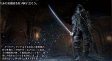 Nuova immagine per Dark+Souls+III - 114338