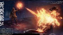 Nuova immagine per Dark+Souls+III - 114342
