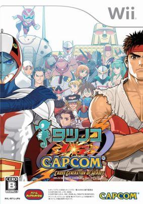 Copertina del gioco Tatsunoko Vs Capcom per Nintendo Wii