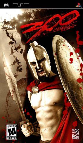Copertina del gioco 300: March to Glory per Playstation PSP