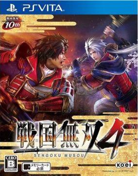 Copertina del gioco Samurai Warriors 4 per PSVITA