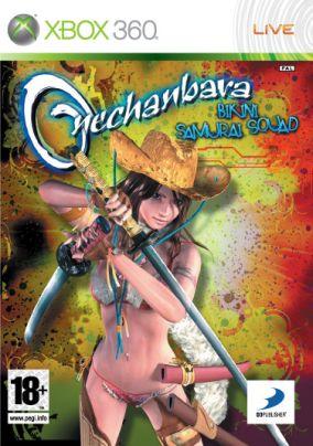 Copertina del gioco Onechanbara: Bikini Samurai Squad per Xbox 360