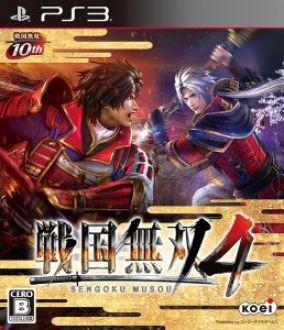 Copertina del gioco Samurai Warriors 4 per Playstation 3