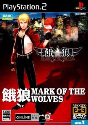 Copertina del gioco Garou: Mark of the Wolve per Playstation 2