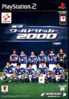 Copertina del gioco Jikkyou World Soccer 2000  per Playstation 2