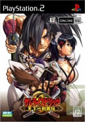 Copertina del gioco Samurai Spirits tenkaichi kenkykuden per Playstation 2
