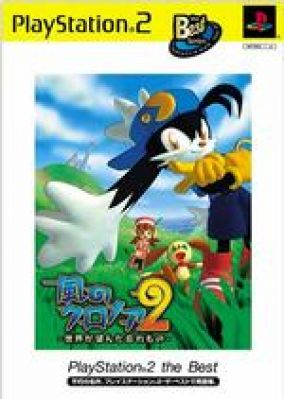 Copertina del gioco Kaze no Klonoa 2 per Playstation 2