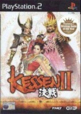 Copertina del gioco Kessen 2 per Playstation 2