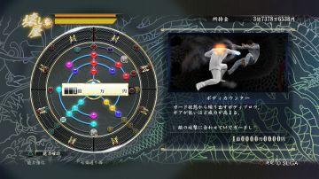 Immagine 1 del gioco Yakuza Zero: The Place of Oath per Playstation 3