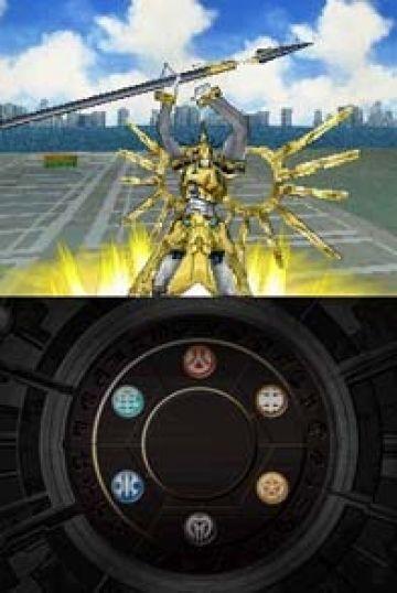 Immagine 1 del gioco Bakugan Battle Brawlers: I Difensori della Terra per Nintendo DS