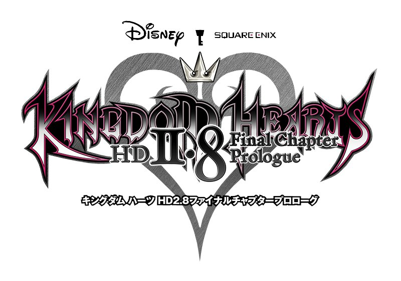 Logo del gioco Kingdom Hearts HD 2.8 Final Chapter Prologue per Playstation 4