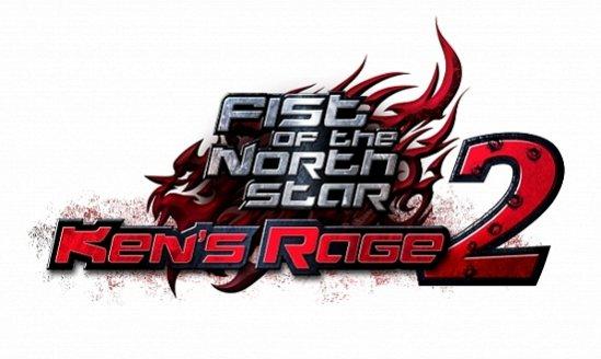 Logo del gioco Fist of the North Star: Ken's Rage 2 per Xbox 360