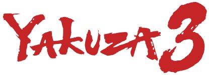 Logo del gioco Yakuza 3 per PlayStation 3